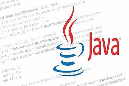 become a Java Developer
